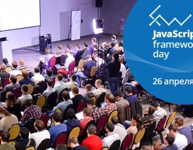 JavaScript Frameworks Day 2015