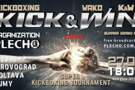 KICK&WIN: турнир по кикбоксингу
