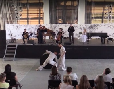 AMOR. Luna Ensemble & TOTEM. Гогольфест 2015