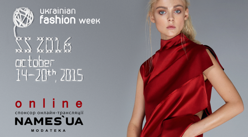 37-Я UKRAINIAN FASHION WEEK