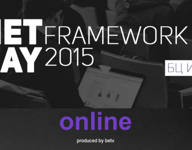 NET Framework Day