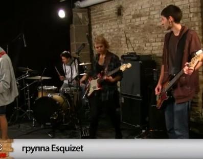 группа Esquizet в программе ДЖЕМмикс news. Выпуск 14