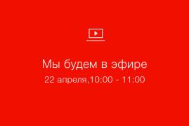 bpm'online 7.8: презентация новой версии CRM-линейки