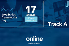 JavaScript Frameworks Day. Track A