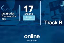 JavaScript Frameworks Day. Track B