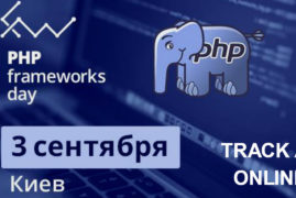 PHP Frameworks Day. Track A