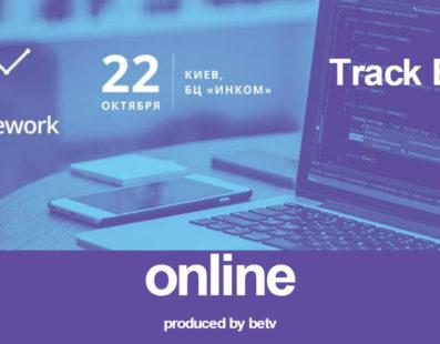 .NET Framework Day 2016. Track B
