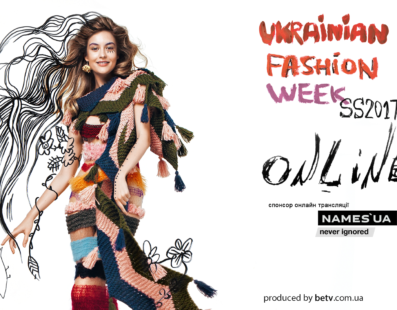 Ukrainian Fashion week 39 — online