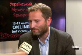 Олександр Хасін про продукцію MAG Audio. Український музичний ярмарок 2016