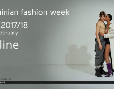 Ukrainian Fashion week 40 — online