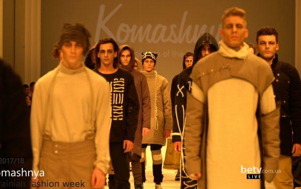 Komashnya. Показ коллекции AW 2017-18 на 40 Ukrainian Fashion Week. Fresh Fashion
