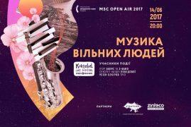 МЗС OPEN AIR — Музика вільних людей