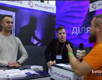 Flylights. Новинки на ярмарку. Український музичний ярмарок 2017
