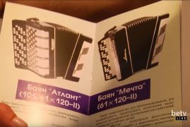 Житомирська музична фабрика — новинки на ярмарку. Український музичний ярмарок 2017