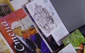 Журнал «Стіна». Український музичний ярмарок 2017