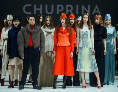 CHUPRINA. Показ коллекции FW18-19 на 42 Ukrainian Fashion Week
