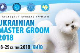 2xFCI-CACIB 28-29 квітня в Києві