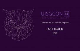 Защищено: UISGCON14 FAST Track — live