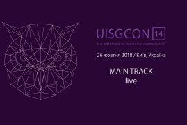 Защищено: UISGCON14 Main Track — live