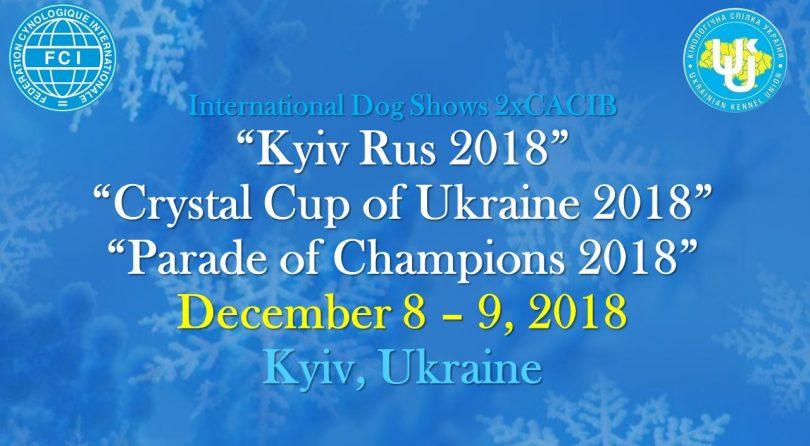 09.12.2018 — FCI-CACIB «Кришталевий Кубок України – 2018»